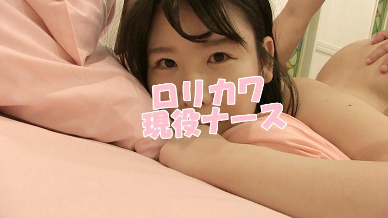 FC2 PPV 1313423 【無/個】現役ロリカワナースのユカちゃん(23)にバックから挿入!~の内緒でゴム外して大量生中出しっ!それでも笑顔とつぶらな瞳が最高っす!※高画質顔出し特典有